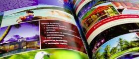 Дизайн и предпечат в Сливен