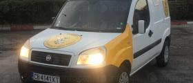 Доставка на гориво Ботевград, Автомагистрала Хемус, Витиня