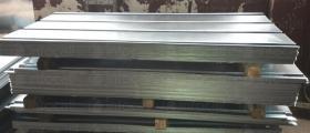 Доставка на метали, ламарина, желязо град Монтана