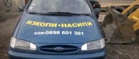 Доставка строителни материали София-Люлин