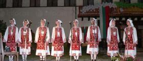 Фолклорни групи