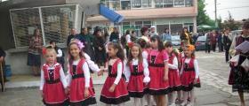 Формация народни песни и танци в община Пещера