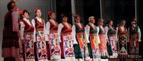 Формация за фолклорни песни и танци в община Каварна