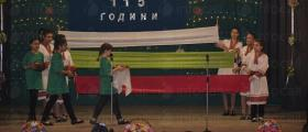 Формация за фолклорни песни и танци в община Козлодуй