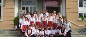 Формация за фолклорни песни и танци в община Русе