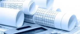 Годишно счетоводно приключване в Чирпан