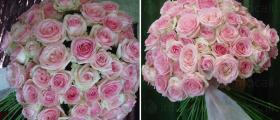 Градински цветя и сватбени букети в Бургас и Айтос