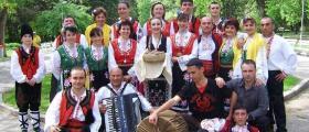 Група за автентичен фолклор