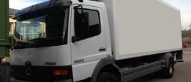 Хладилен транспорт в Пловдив