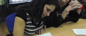 Индивидуална форма на обучение в София-Център