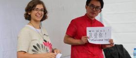 Индивидуални занимания по китайски език в София-Александър Стамболийски