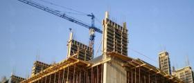 Индустриално строителство Добрич