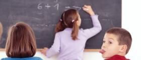 Интегрирано обучение в Кърджали