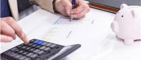 Изчисляване и подаване на декларация 7 - здравни услуги Провадия