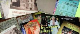 Издателска дейност по история в София-Център