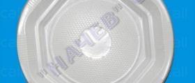 Изделия от пластмаса за хранителни цели в Ботевград и София