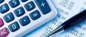 Изготвяне годишни финансови отчети в Стара Загора