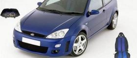 Изкупуване на Форд Фокус / Ford Focus  за скрап или на части - Автоморга ФОРД