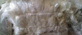 Изкупуване на найлон в Плевен