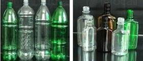 Изкупуване на PVC шишета в Плевен