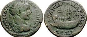 Изложба на древни монети