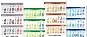 Изработка на календари в София и Силистра