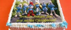 Изработка на торти за рожден ден в София