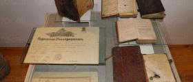Колекция от старопечатни книги
