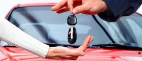 Кредит за кола в Пловдив