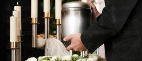 Кремация Перник