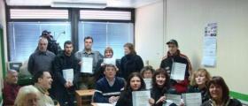 Курсове компютърна грамотност в София-Център