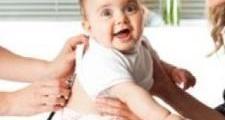 Лечение детски болести София