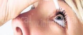 Лечение очни болести в Първомай