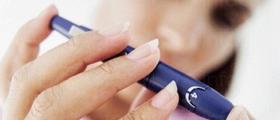 Лечение захарен диабет в Благоевград