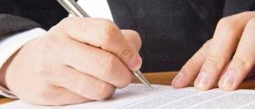 Легализация на документи в Русе