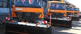 Лятно и зимно улично почистване в София-Хаджи Димитър