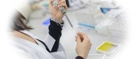 Медицински изследвания в София-Бъкстон