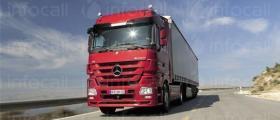 Международен превоз на товари Ардино