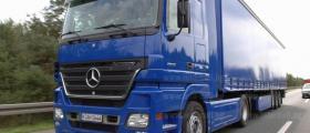 Международен транспорт на товари Пловдив