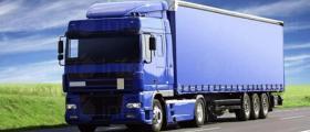 Международен транспорт на товари в Пловдив