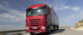 Международен транспорт Сливен