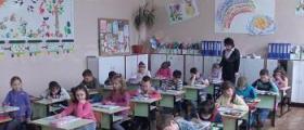 Начално обучение на ученици