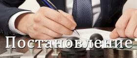 Обжалване на Съдебни решения София Младост, Полигона, Дружба, Дианабад