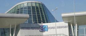 Облужване на летища и пристанища
