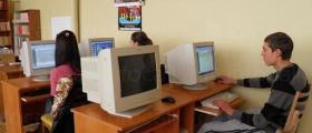 Обучение Компютърни мрежи