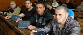 Обучение магистър в Бургас
