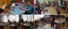 Обучение на деца в детска градина