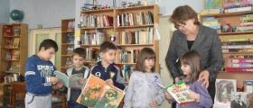 Обучение на ученици от 1 до 4 клас