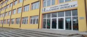 Обучение на ученици от 1 до 8 клас в Дупница - ОУ Св Климент Охридски град Дупница