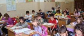 Обучение на ученици от 1 до 8 клас в област Плевен - ОУ Отец Паисий Реселец
